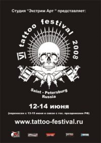 6th int. tattoo festival in St.Petersburg